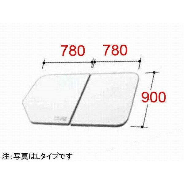 YFK-1690B(4)L-D 風呂ふた 組フタ LIXIL リクシル INAX イナックス 風呂フタ 風呂蓋