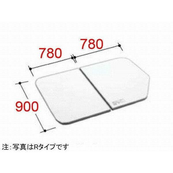 YFK-1690B(4)R-D 風呂ふた 組フタ LIXIL リクシル INAX イナックス 風呂フタ 風呂蓋