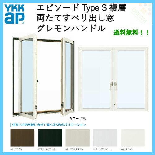 樹脂とアルミの複合サッシ 両たてすべり出し窓 07409 W780×H970 YKKap エピソード Type S PG