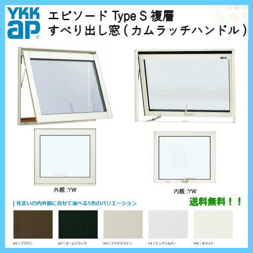 樹脂とアルミの複合サッシ すべり出し窓 03607 W405×H770 YKKap エピソード Type S 複層ガラス カムラッチハンドル仕様