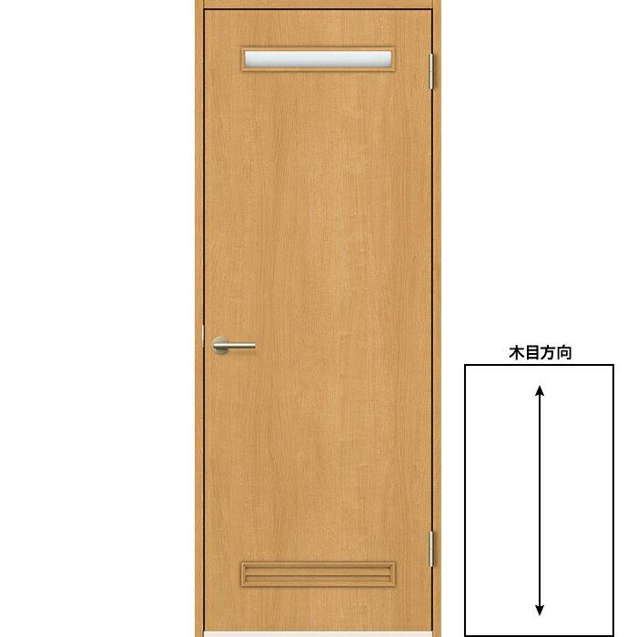 室内ドア ファミリーライン FTH-CM5 ノンケーシング【錠付】06520J/0720J【LIXIL/リクシル】【建具】【建具ドア】【扉】【ドア】【リフォーム】【DIY】