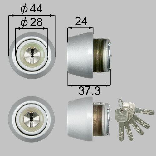 LIXIL/TOSTEM製玄関ドア用JNシリンダー DCZZ1007[リクシル][トステム]