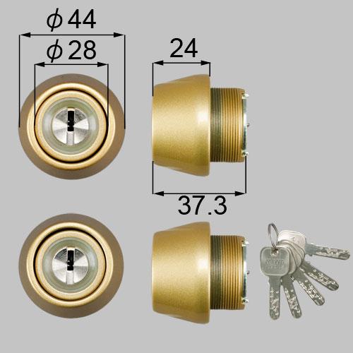 LIXIL/TOSTEM製玄関ドア用JNシリンダー DCZZ1008[リクシル][トステム]