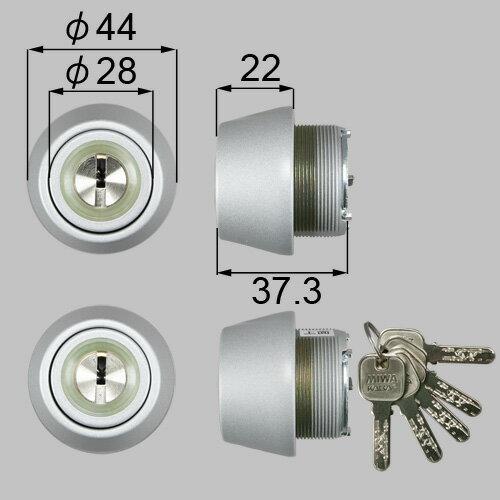 LIXIL/TOSTEM製玄関ドア用JNシリンダー DCZZ1086[リクシル][トステム]