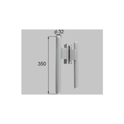 最新の正品 LIXIL/TOSTEM リビング建材用部品 引戸 引手後付BH:両側バーハンドル[MZTDBHS51] [リクシル][トステム]