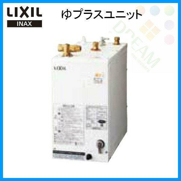 正規品販売 LIXIL/INAX 洗面化粧台 L.C.エルシィ ゆプラスユニット(電気温水器) 間口900/1000mm EHP-LCY-S90