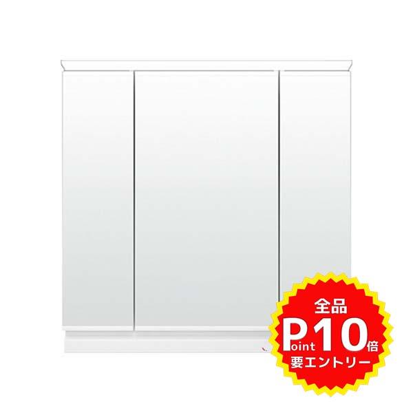 限定品 LIXIL/INAX 洗面化粧台 L.C.【エルシィ】 ミラーキャビネット 間口900mm MLCY-903TXEU LEDライン照明 3面鏡 全収納 全高1900mm用 くもり止めコート付