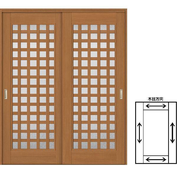 引違い戸 2枚建 Vレール方式 ウッディーライン WHH-CKZ ノンケーシング 錠なし 1820[リクシル][LIXIL][リクシル][TOSTEM]【建具】【建具ドア】【扉】【ドア】【リフォーム】【DIY】【smtb-k】【kb】