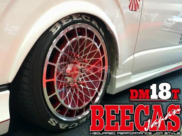 【タイヤ・ホイール 4本セット】BEECAS DM18T◆225/45R18 TOYO DRB◆18インチ 8J+43 6H-139.7◆タイヤ・ホイール 新品4本(1台分)セット