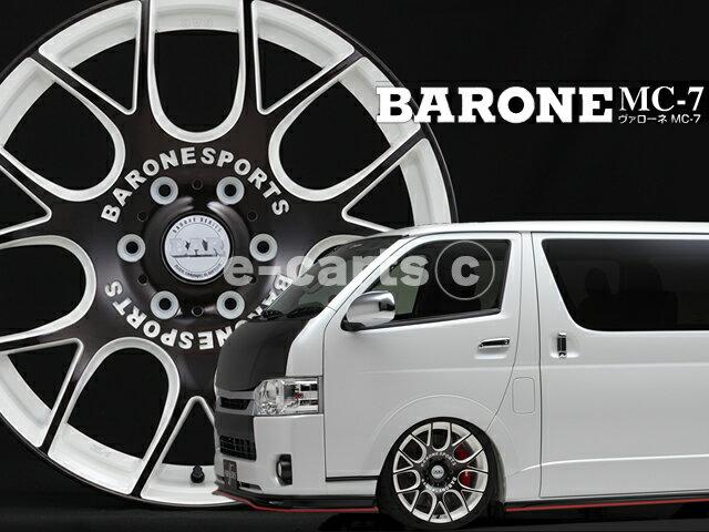 【タイヤ・ホイール 4本セット】ファブレス BARONE MC-7◆225/35R20 グッドイヤー LS2000◆20インチ 8J+30 6H-139.7◆タイヤ・ホイール 新品4本(1台分)セット