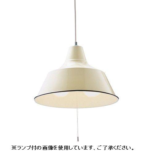 インターフォルム ペンダント照明器具 Bistro-avanti- [ビストロ アバンティ] LT-8304IV(アイボリー・電球別売)