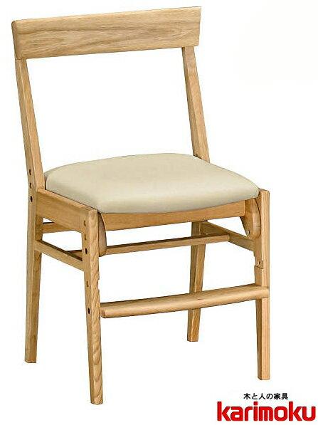 カリモクXT0611/子供用椅子/キッズチェア/デスクチェア/ステップアップ/ダイニングチェアーとしても/長く使える/合成皮革/送料無料/日本製家具/木製