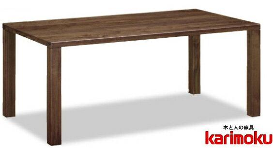 035d68406e カリモクDT5920 165cmダイニングテーブル 食卓テーブル 配膳台 食事机 オーク材 楢材 ナラ 送料無料 日本製家具 正規取扱店 テーブルのみ  ぜっこうな