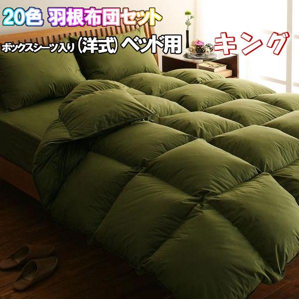 布団セット キング 10点セット ベッド用