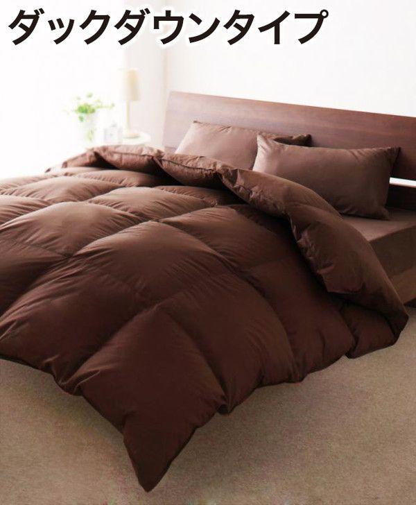 布団セット ダブル 羽毛 10点セット ベッド用  ダックダウン 羽毛布団