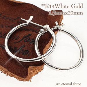 【送料無料】K14フープピアス 14金 ホワイトゴールド 20mm パイプ 輪 レディース【コンビニ受取対応商品】  ホワイトデー プレゼント