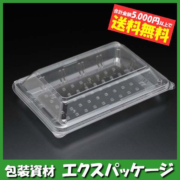 【スミ】ユニコン LS-1319 透明 600入 5L19110 【ケース販売】