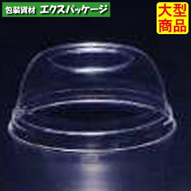 【シンギ】ドリンクカップ蓋 L-77SU ドームフタ 穴有り 2000入 10077560【ケース販売】