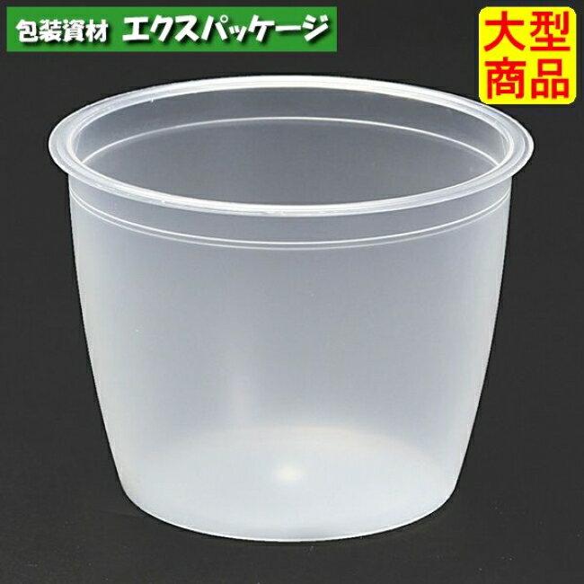 【シンギ】デザートカップ PPスタンダード PP71-130 タル 1200入 10022762 【ケース販売】