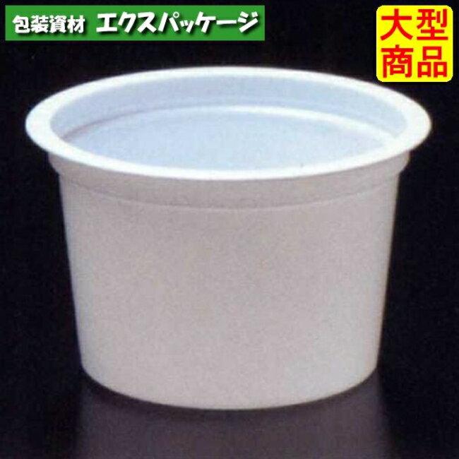 【シンギ】デザートカップ PPスタンダード PP71-80AR 白 2000入 【ケース販売】