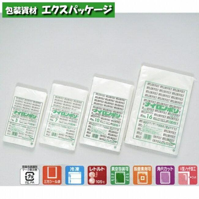 【福助工業】ナイロンポリ Sタイプ No.14 2000入 0705144 【ケース販売】