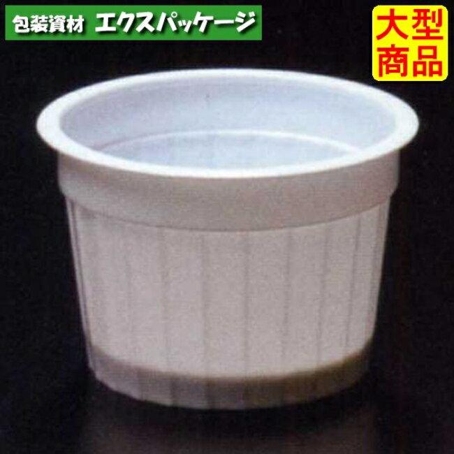 【シンギ】デザートカップ PPスタンダード PP71-105-2 白 1500入 【ケース販売】