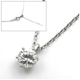 鑑定書付きネックレス  ダイヤモンド 0.3ct  F VS1 EXCELLENT  丸アズキ プラチナ Pt900/Pt850