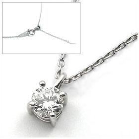 鑑定書付きネックレス  ダイヤモンド 0.3ct  F SI1 EXCELLENT  丸アズキ プラチナ Pt900/Pt850
