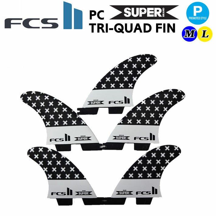 【9月30日12時までポイント20倍】 【送料無料】[FCS2 フィン] SUPER BRAND スーパーブランド Paformance Core TRI QUAD 5フィン パフォーマンスコア [Medium,Large]