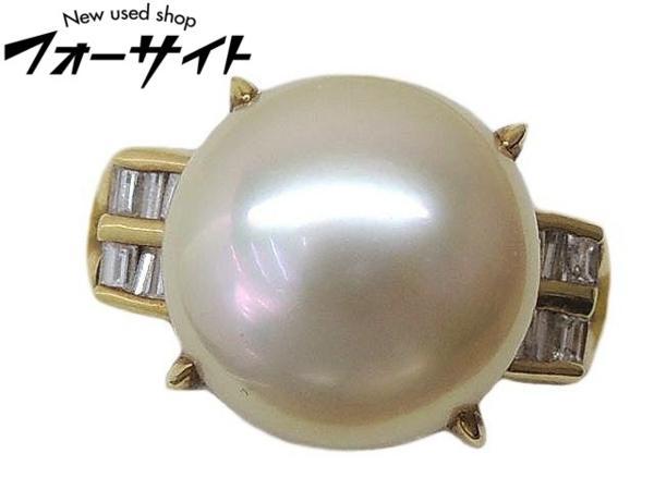 大粒  パール 真珠 13.8mm■K18YG イエローゴールド ダイヤ 0.56ct サイズ12号 リング 指輪∞レディース 29S