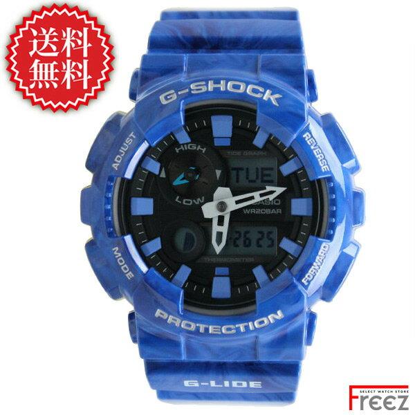 【国内正規品】カシオ G-SHOCK メンズ 腕時計 G-LIDE GAX-100MA-2AJF【あす楽】【送料無料】
