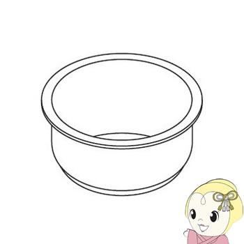 320WW118 東芝 炊飯器1升用 内釜【smtb-k】【ky】【KK9N0D18P】