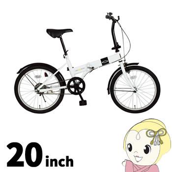 [予約 6月中旬以降]「メーカー直送」MG-CV20R MIMUGO CHEVROLET FDB20R 折畳み自転車【smtb-k】【ky】【KK9N0D18P】