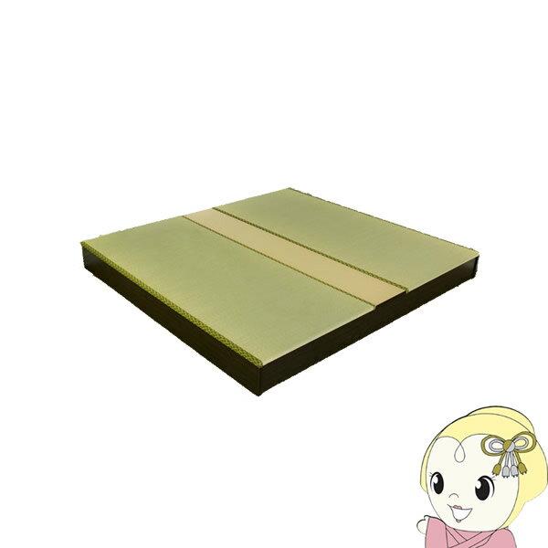 フラットテーブル付ステージ畳ベッド テーブル:ナチュラル【smtb-k】【ky】【KK9N0D18P】