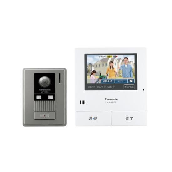 VL-SVD501KL パナソニック テレビドアホン【smtb-k】【ky】【KK9N0D18P】