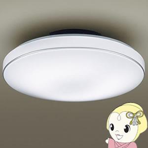 [予約]HH-SA0093N パナソニック LEDシーリングライト「内玄関をもっと明るい空間にするコンパクトタイプ」【smtb-k】【ky】【KK9N0D18P】