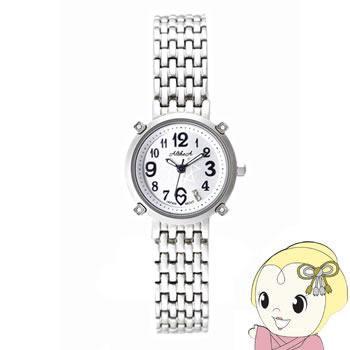 【あす楽】【在庫僅少】AltheA アルテア 腕時計 AL-101LA【smtb-k】【ky】【KK9N0D18P】