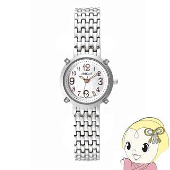【あす楽】【在庫僅少】AltheA アルテア 腕時計 AL-101LB【smtb-k】【ky】【KK9N0D18P】