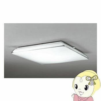 ヤマダ LEDシーリングライト【カチット式】 LD-2959G【smtb-k】【ky】【KK9N0D18P】