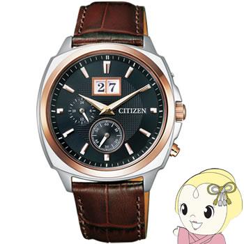 シチズン メンズ ソーラー腕時計 シチズンコレクション BT0084-07E【smtb-k】【ky】【KK9N0D18P】
