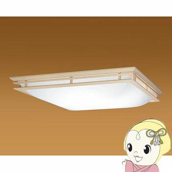 [予約]HLDCKB0875SG NEC LEDシーリングライト【smtb-k】【ky】【KK9N0D18P】