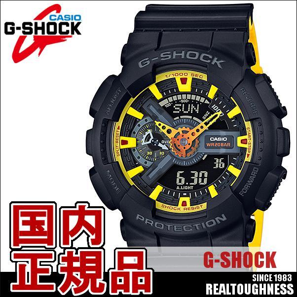 CASIO G-SHOCK ジーショック メンズ 腕時計 GA-110BY-1AJF ブラック イエロー デジタル スポーティミックス