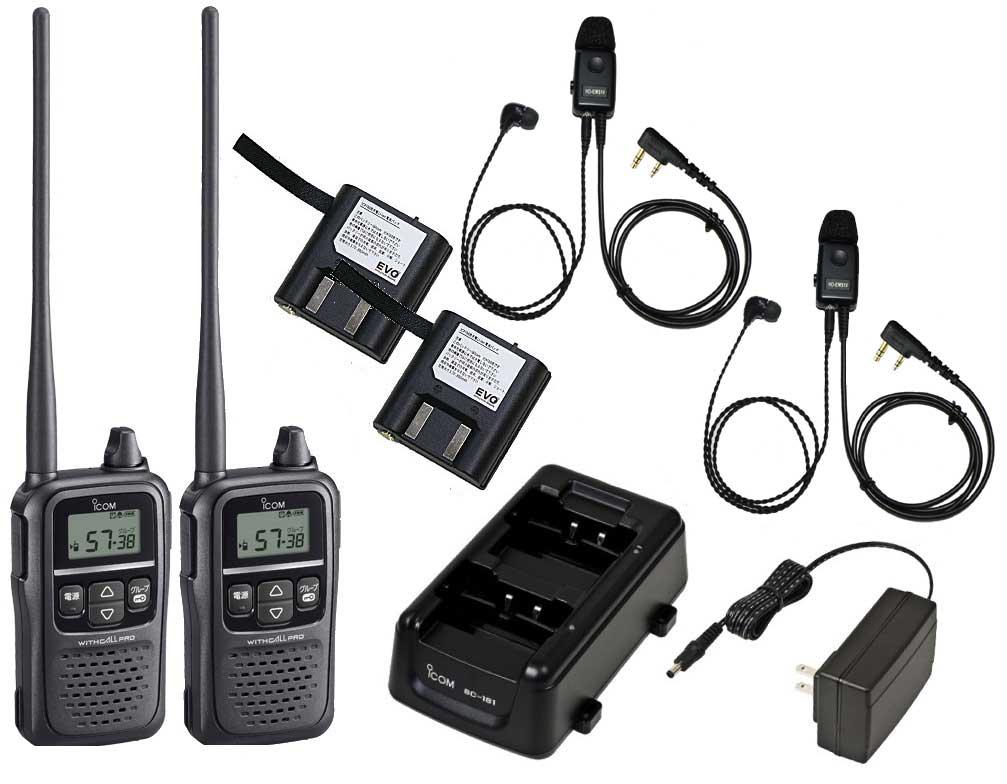 【送料無料】トランシーバー  中継 特定小電力 無線機  インカム 同時通話アイコム IC-4188D 2台セット (同時通話対応HD-EM51V2ILイヤホンマイク×2個、充電器、EBP-800互換バッテリー×2個)