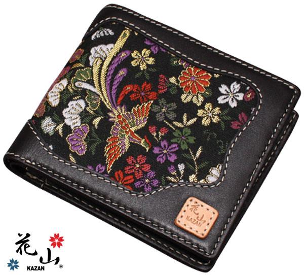 【デグナーWEB正規代理店】 DEGNER/デグナー レザーウォレット (二つ折り財布) 薄型 花宝 ブラック