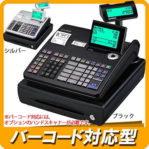カシオ レジスター TE-2700 【もれなく!レジペーパー10巻無料進呈中!】 色:ブラック・シルバー