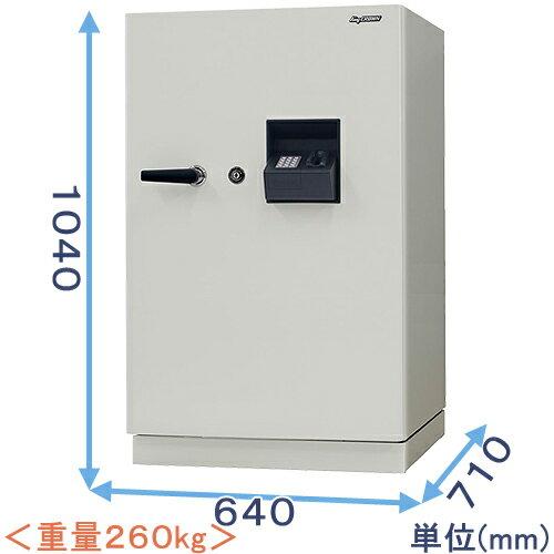 指静脈認証式耐火金庫 (BS52-2VE) 業務用(中型・大型) 日本アイ・エス・ケイ