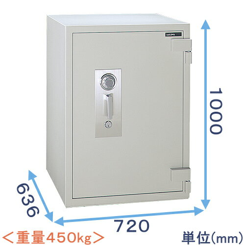 防盗金庫(GA100) <ダイヤル式>  株式会社サガワ 【日本製】