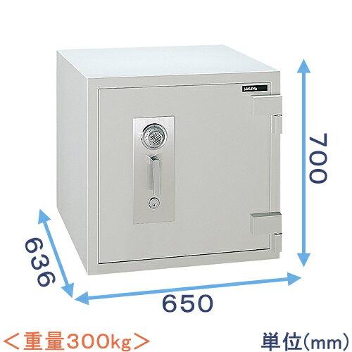 防盗金庫(GA70) <ダイヤル式>  株式会社サガワ 【日本製】