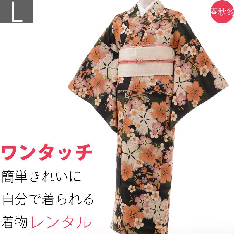着物 レンタル 春秋冬用 レディース 袷 小紋 名古屋帯 セット「Lサイズ」緑・なでしこ・桜 (送料無料)