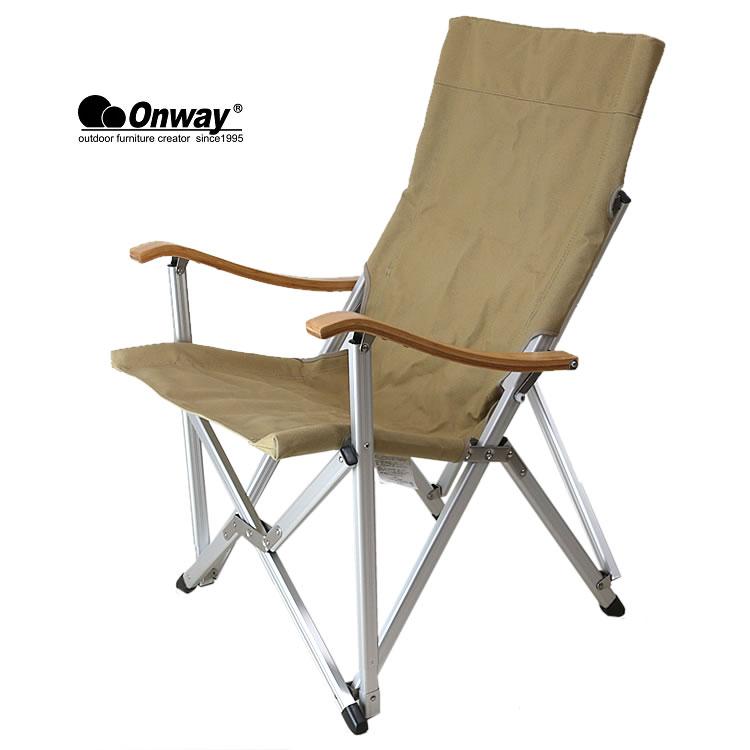 ONWAY オンウェイ アウトドアチェア [OW-72BD-BM] コンフォートチェア2  椅子 イス 折り畳み 折りたたみ椅子 アウトドアファニチャー [0905]